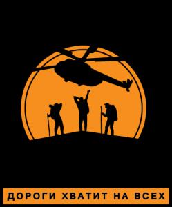 dorogi_logo [преобразованный]
